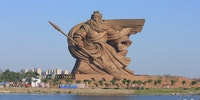 One of the largest statues in China, The God of War, Guan Yu