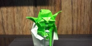 Origami I am