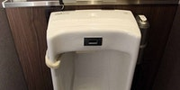 Sega makes a urinal called ToyLet, where mini games are played based on