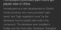 Ban plastic lakes...?