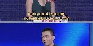 Smooth lvl: Asian