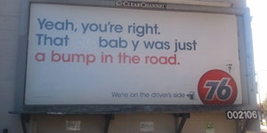 How to troll a billboard.