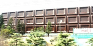 The Meiji chocolate factory in Kyoto looks like a giant bar of chocolate